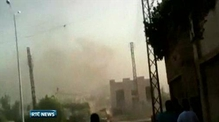 Six One News: Syrian forces move on Hama city centre