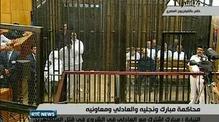 Six One News: Mubarak wheeled into court on hospital bed