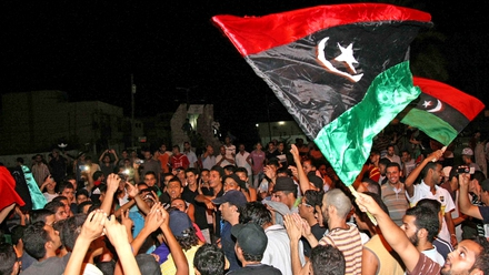 Suburb of Tripoli