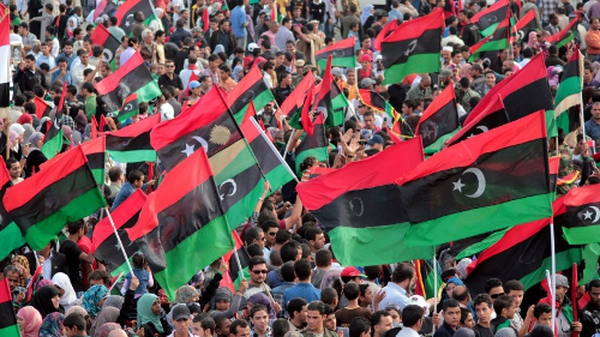 Libya has launched a reconciliation conference involving tribes and ethnic groups