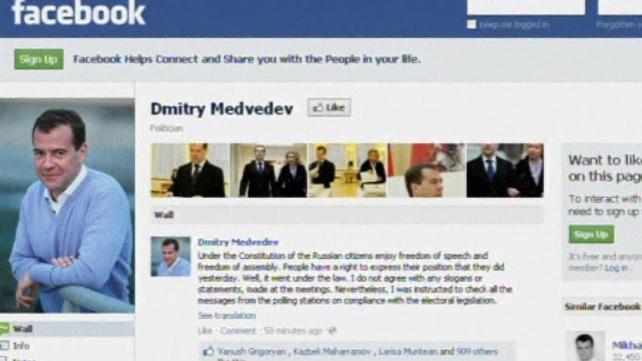 Dmitry Medvedev's Facebook page