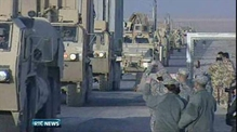 One News: Withdrawal of US army from Iraq completed