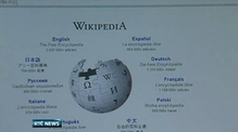 Six One News: Wikipedia goes offline for 24 hours