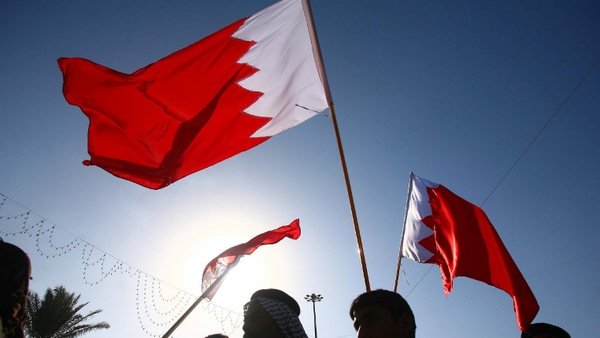 Protesters have criticised the decision to hold the GP in Bahrain