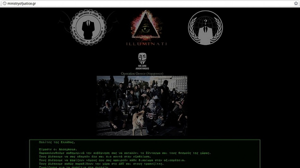 Hacking group Anonymous target Greek Ministry of Justice web site