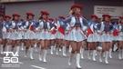 American majorettes
