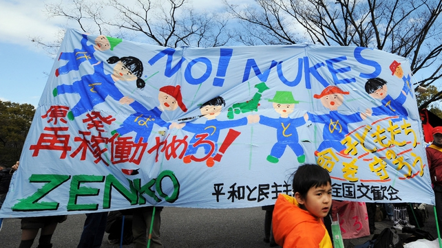 Around 7,000 people took part in an anti-nuclear protest in Tokyo on the 11th-month anniversary of the earthquake