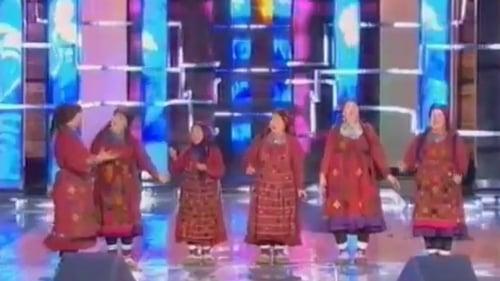 The group are called the Buranovskiye Babushki (Buranovo Grannies) from the Udmurtia region