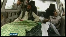One News: US troops in Afghanistan on alert for reprisals following civilian killings