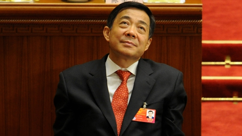 Bo Xilai has not been seen in public for 17 months