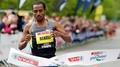 Bekele wins Great Ireland Run in stunning style
