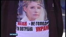 Boycott threat over alleged mistreatment of Yulia Tymoshenko