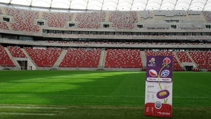 NCA advises fans to use UEFA ticket portal only