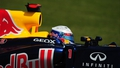 Vettel quickest in Spanish practice