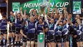 Draw made for Heineken Cup Pool stages
