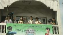 Aung San Suu Kyi to visit Ireland in June
