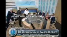 Greece MP hits female rival on live TV