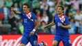 As it Happened: Republic of Ireland 1-3 Croatia