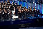 Summer Night Concert - Vienna Philharmonic Orchestra