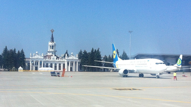Arrival in the Ukraine