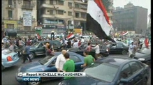 Muslim Brotherhood claims victory in election