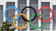 Tokyo will stage the 29th Summer Olympic Games next year