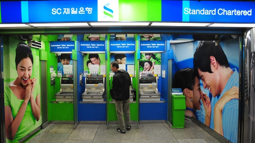 Standard Chartered faces new US fines over alleged breaches of money-laundering regulations