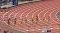 Athletics: O'Rourke fails in final bid