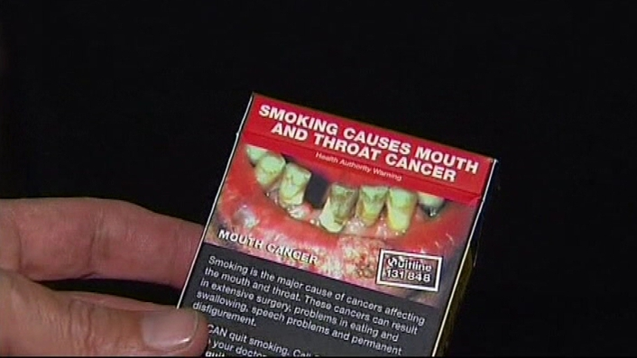 Introduction of plain packaging of tobacco products delayed