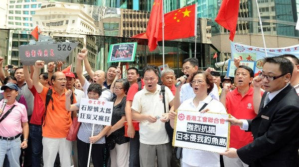 Chinese protesters criticise what they see as Japanese aggression over the islands