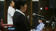 Death sentence for Chinese politician's wife