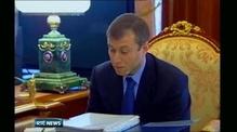 Roman Abramovich wins court battle with Boris Berezovsky