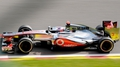 Button claims pole for Belgian Grand Prix