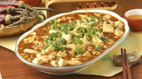 Vegan MaPo Tofu - This is a really tasty dish - and for those who claim they do not like tofu (even thought it has no taste!), try diced aubergine instead of tofu.