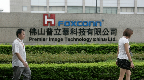 Discussions on the delayed Sharp-Foxconn deal are set to conclude this week, a source has said