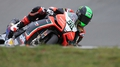 Eugene Laverty takes first win for Aprilia