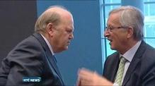 ECB urged on promissory note statement
