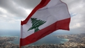 Lebanon - Nick Blanford