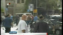 Several reported dead in Damascus car bomb