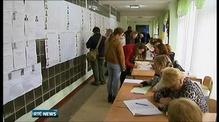Ukrainians vote in parliamentary election