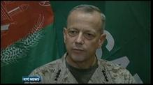 US commander under investigation over emails