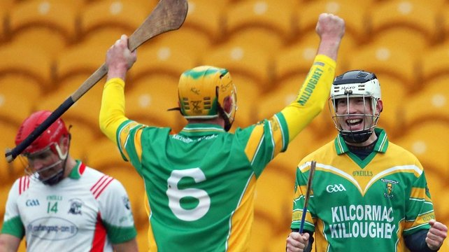 Offaly's Kilcormac-Killoughey beat Laois side Rathdowney Erill 2-12 to 0-14