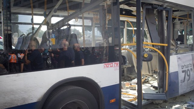 Ten people wounded in explosion on public bus