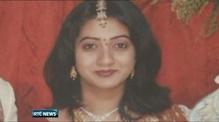 Halappanavar family renew call for public inquiry