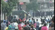 Egyptian president to make address following unrest