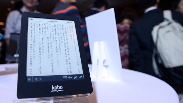 The e-book reader 'Kobo glo'