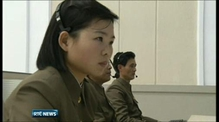 International condemnation after N Korea launches rocket into space