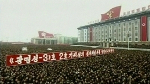 Tens of thousands attended the rally to celebrate Kim Jong-un's 'victory'