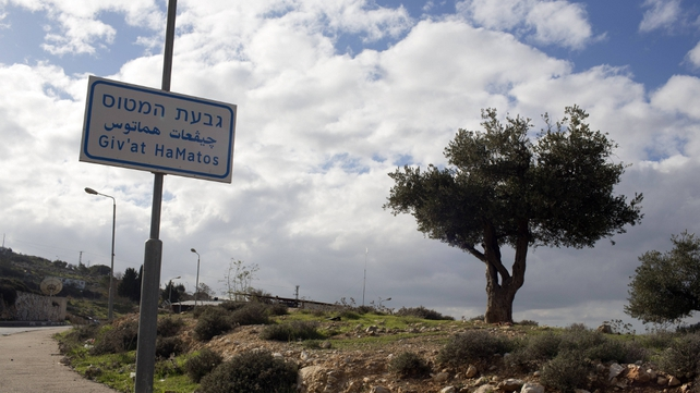 A road sign marks an area annexed by Israel for a future settlement