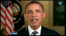 President Obama urges Congress to avoid 'fiscal cliff'